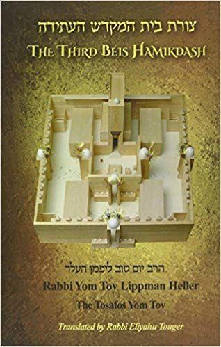 The Third Beis Hamikdash