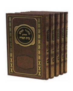 Machzor Beis Tefillah 5 vol set Sefard Brown