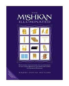 THE MISHKAN ILLUMINATED