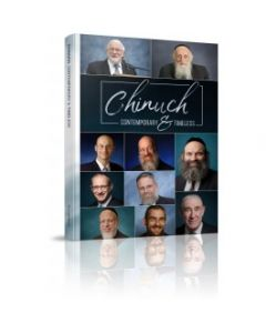 Chinuch. Contemporary and Timeless