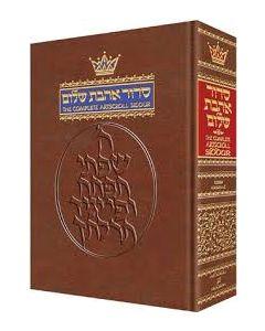 Siddur Hebrew/English: Complete Pocket Size - Ashkenaz HC