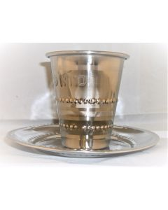 kiddush cup with plate2