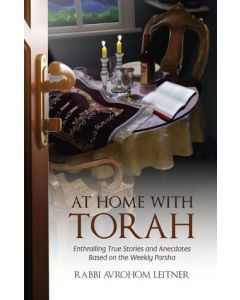 At The Home With Torah
