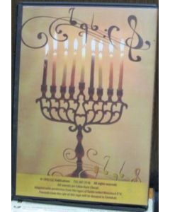 CD Story of Chanukah