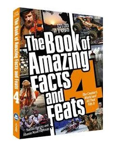 Book of Amazing Facts and Feats 4