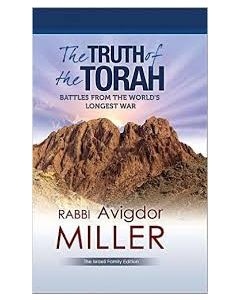 The Truth of the Torah