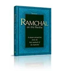 Ramchal on the Parsha