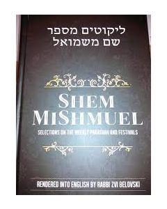 Shem MiShmuel