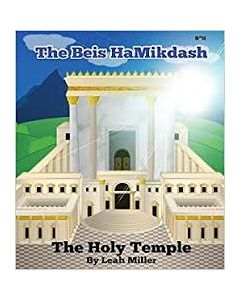The Beis HaMikdash