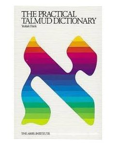 The Practical Talmudic Dictionary