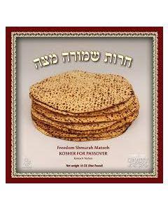 Cheirus Badatz hand matzah