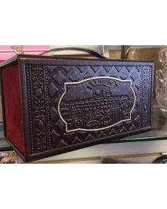 Esrog Box - leatherette