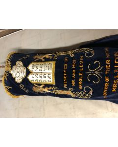 Sefer Torah Used In Good Condition