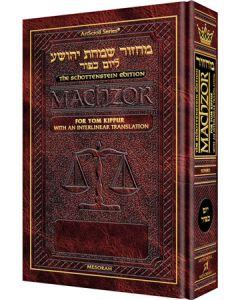 Interlinear Machzor - Yom Kippur Sefard