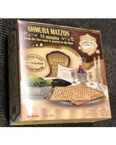 Bet shemesh chabura machine matzah