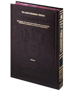 Artscroll- Full Ed Talmud Heb/Eng - Sanhedrin Vol 3 (84b-113b)